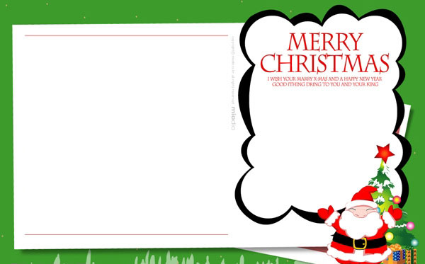 Free Cards amp Invitations for Christmas  Creative Center